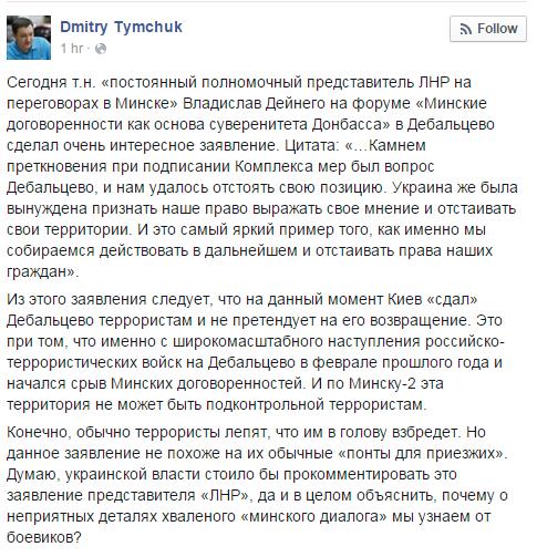 Нацполиция уволила 13% полицейских в Киеве и 19% в области по результатам переаттестации, - Деканоидзе - Цензор.НЕТ 4968