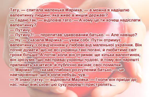 Курс российского рубля вырос - Цензор.НЕТ 2106