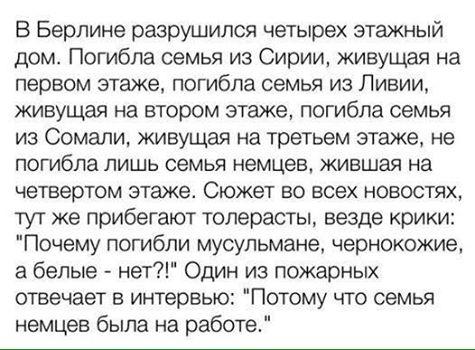 """""""Нафтогаз"""" отказал """"Газпрому"""" в оформлении балансировочного газа как закупленного Украиной и будет решать вопрос в суде - Цензор.НЕТ 6642"""