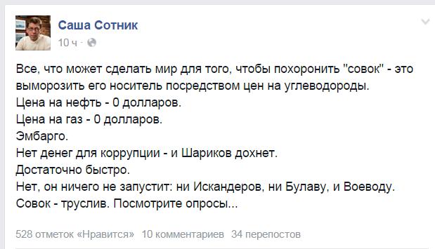 Из-за Украины и санкций экспорт российской водки обвалился более чем на 40% - Цензор.НЕТ 7373