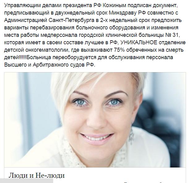 Французский МИД призвал Россию соблюдать права человека в оккупированном Крыму - Цензор.НЕТ 6225