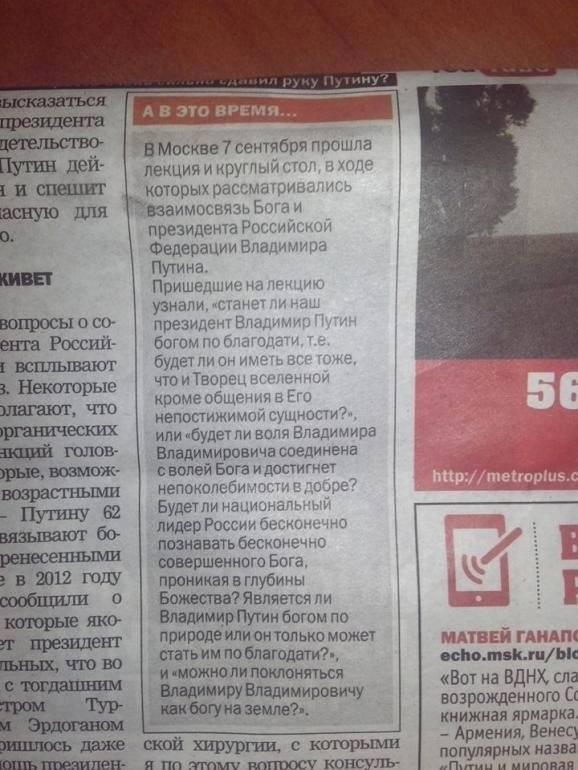 Милитаризация оккупированного РФ Крыма угрожает Европе и Ближнему Востоку, - Ельченко - Цензор.НЕТ 6223