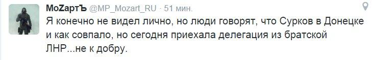 Блокада российских грузовиков в Украине не нарушает международные договора, - Пивоварский - Цензор.НЕТ 1629