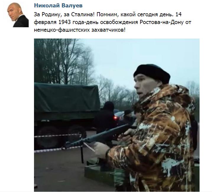 В МИД РФ заявили, что не намерены возвращать Украине контроль над границей на оккупированном Донбассе - Цензор.НЕТ 2287