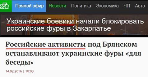 Перевозчики Закарпатья, чьи фуры задержаны в России, заблокировали трассу Киев - Чоп - Цензор.НЕТ 9313