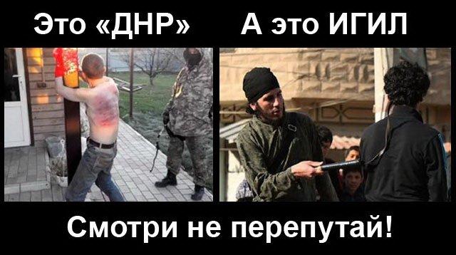 После развала СССР Россия постоянно пренебрегает Уставом ООН, - Ельченко - Цензор.НЕТ 7350