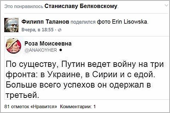 Между Украиной и Турцией высокий уровень стратегического сотрудничества, - Порошенко встретился с Давутоглу - Цензор.НЕТ 1451
