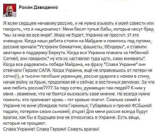 Россия вдохновляет нас на тесное сотрудничество с Украиной, - посол Турции Тезель - Цензор.НЕТ 4207