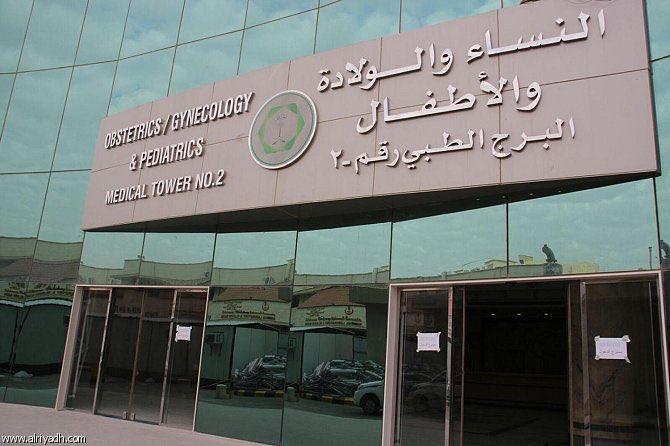 مشاريع السعودية On Twitter مدينة الملك سعود الطبية الشميسي بـ الرياض تبدأ تجهيز البرج الطبي للنساء والولادة بإرتفاع 11 طابق وبسعة 500 سرير Https T Co Wcno69pnc3