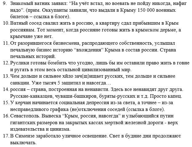 Украина предоставила убежище антипутинскому художнику из Перьми Антону Мырзину - Цензор.НЕТ 2195