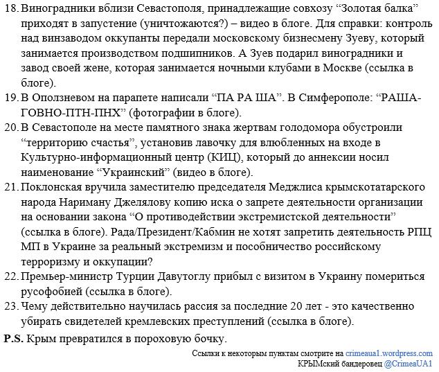 Украина предоставила убежище антипутинскому художнику из Перьми Антону Мырзину - Цензор.НЕТ 8140