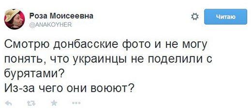"""""""Эти обвинения абсолютно  беспочвенны"""", - в """"Нафтогазе"""" ответили """"Газпрому"""" на обвинения в """"оседании газа"""" - Цензор.НЕТ 2085"""