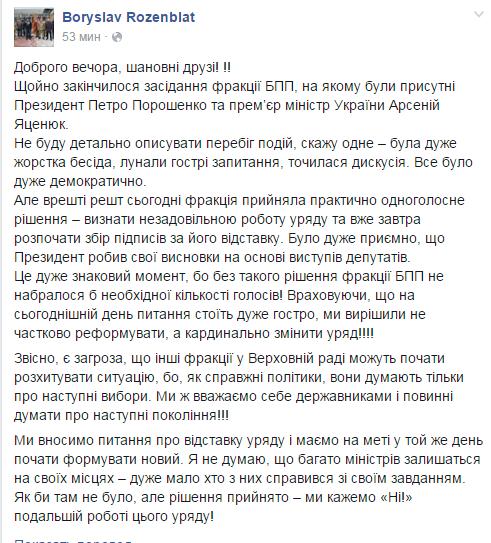 В МИД приступили к организации международных переговоров по деоккупации Крыма - Цензор.НЕТ 1232
