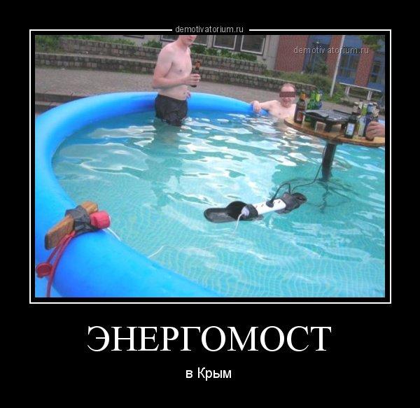 Украина предоставила убежище антипутинскому художнику из Перьми Антону Мырзину - Цензор.НЕТ 46