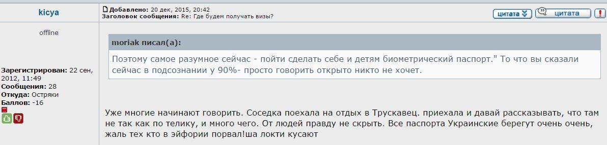 Украина предоставила убежище антипутинскому художнику из Перьми Антону Мырзину - Цензор.НЕТ 5111