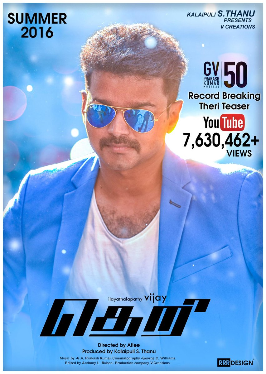 Theri to have a blockbuster opening, Vijay to smash all records. Theri teaser has been a sensation on youtube. Vijay, Superhot records, Vijay on the verge of Creating blockbuster records, Theri You tube records, their Views, Theri News, Theri Gossips, Theri Latest trends, Theri updates
