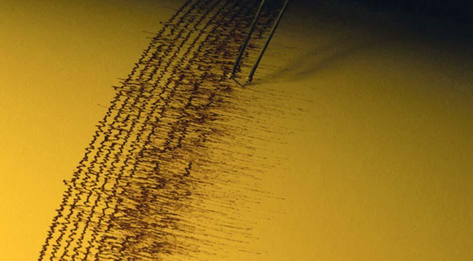 Terremoto Oggi Lombardia Emilia-Romagna: sisma sentito tra Poggio Rusco (Mantova) e Mirandola (Modena)