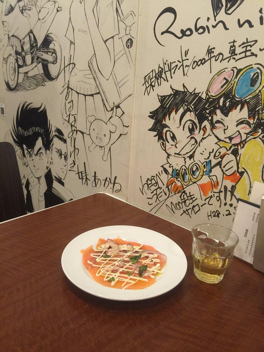 友人から教えてもらった、「イナズマカフェ(荻窪)」にて夕食。マンガ好きの店主が開いた店で壁には新旧漫画家のイラストが盛り沢山。時々アニメ映画の上映会などイベントもすると。漫画空間の後釜として有望なお店です #漫画空間 pic.twitter.com/OIwPvA58b8