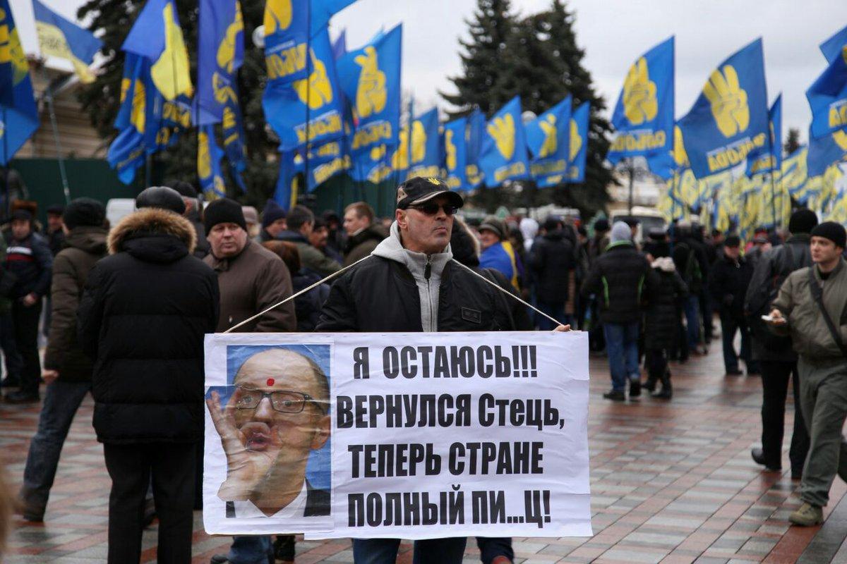 79 депутатов БПП подписались за отставку правительства, - Лещенко - Цензор.НЕТ 8536