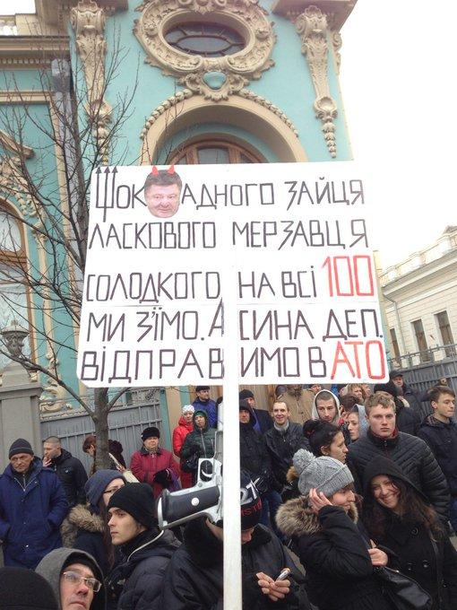 Митингующие перекрыли ул.Грушевского возле здания Верховной Рады - Цензор.НЕТ 7411
