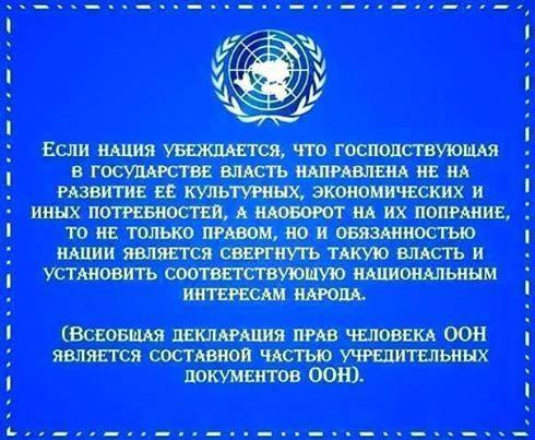 Я воспользуюсь правом роспуска парламента только в крайнем случае, - Порошенко - Цензор.НЕТ 7464