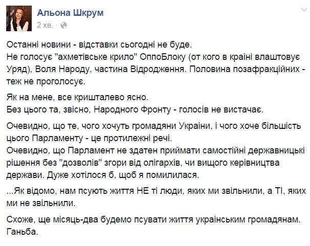 Во Львове, Луцке и Харькове состоялись митинги за отставку Кабмина - Цензор.НЕТ 3982