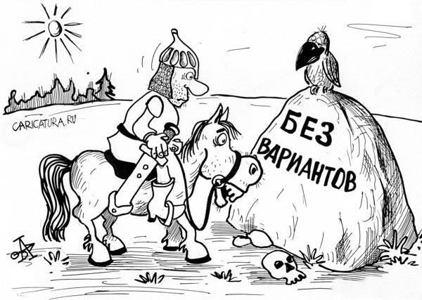 Россия виновна в самых вопиющих военных преступлениях за последние десятилетия, - Amnesty International - Цензор.НЕТ 9009