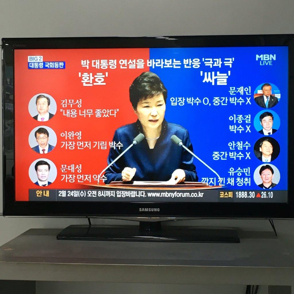 졸았다는 이유로 현영철을 처형시킨 북한이나  박수 쳤나 안쳤나로 여왕의 심기 점수를 매기는 나라나.. 어쩜 그리 닮아갈까요? https://t.co/PuMiee0fr1