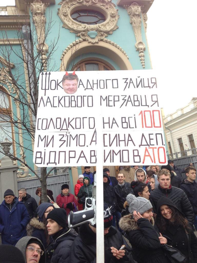 МИД Украины осудил российские бомбардировки в Сирии - Цензор.НЕТ 4932