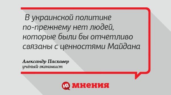 """""""Произошло нарушение - возможно, умышленное - регламента в вопросе голосования за отставку правительства"""", - Тарас Чорновил - Цензор.НЕТ 8736"""