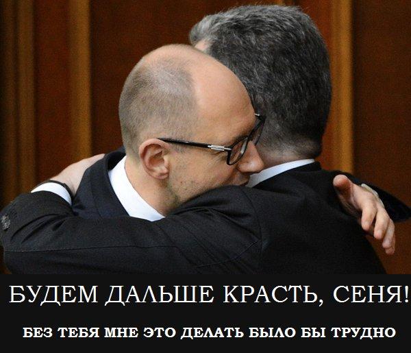 Григоришин через офшоры вывел $170 млн с сумского завода имени Фрунзе, - расследование - Цензор.НЕТ 9658