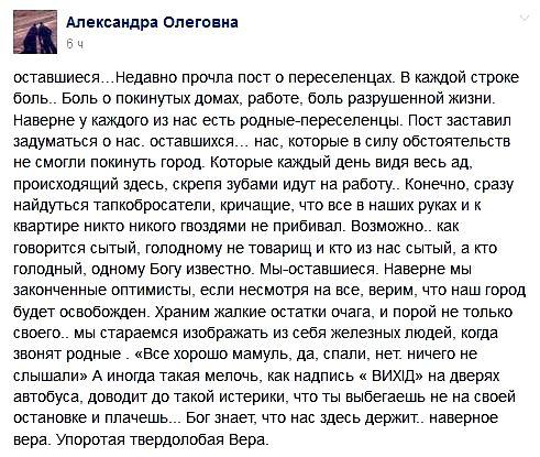 Посол ЕС Томбиньский призвал Украину защищать права переселенцев - Цензор.НЕТ 2978