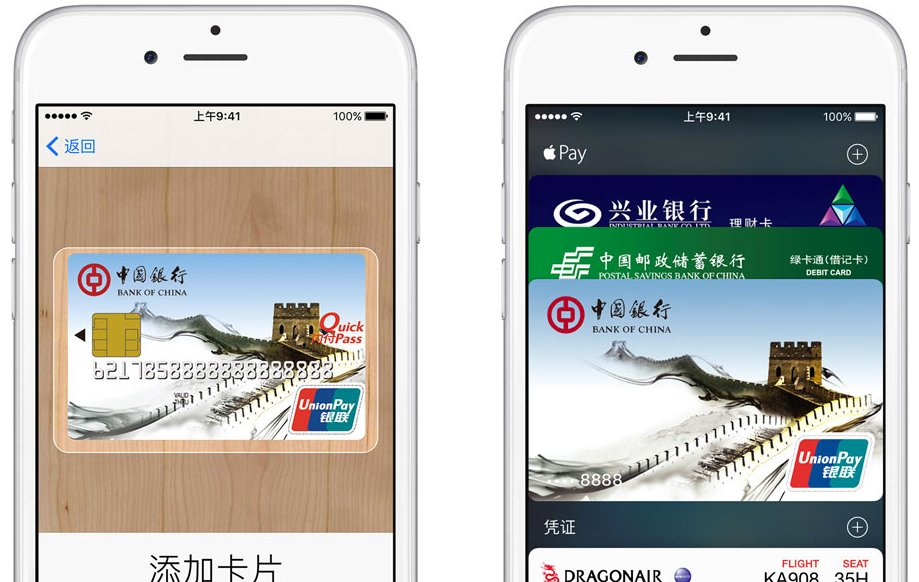 Apple Pay is launching in China on February 18