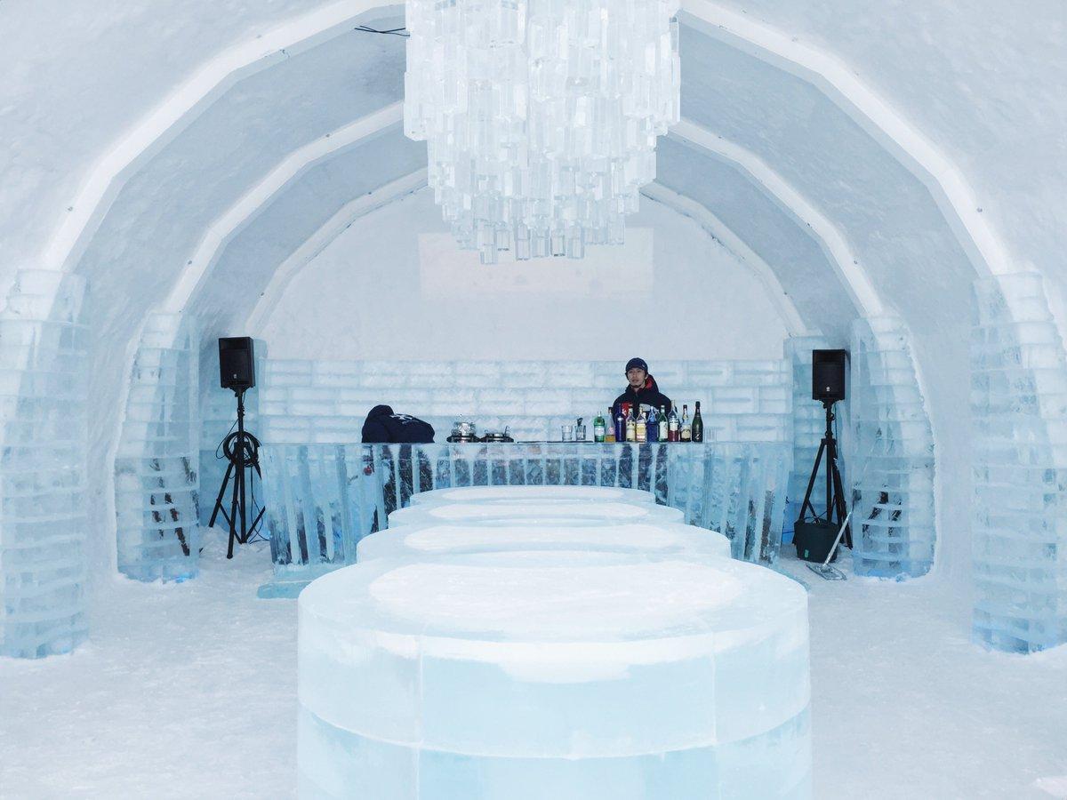 illuha's @koriifuraa plays at an ice hotel in hokkaido, japan this thursday…. cool!  https://t.co/48uQdLgaeu https://t.co/cHhRUVdJXw