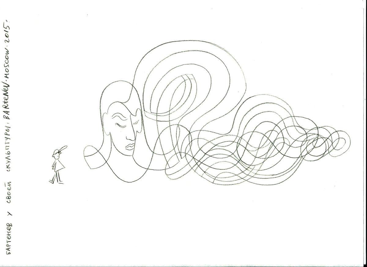 """Файн Арт"" приглашает на #выставку Андрея #Бартенева #Электродрист! Подробнее - https://t.co/HXiTQQhCD2 https://t.co/vByeeLoJXR"