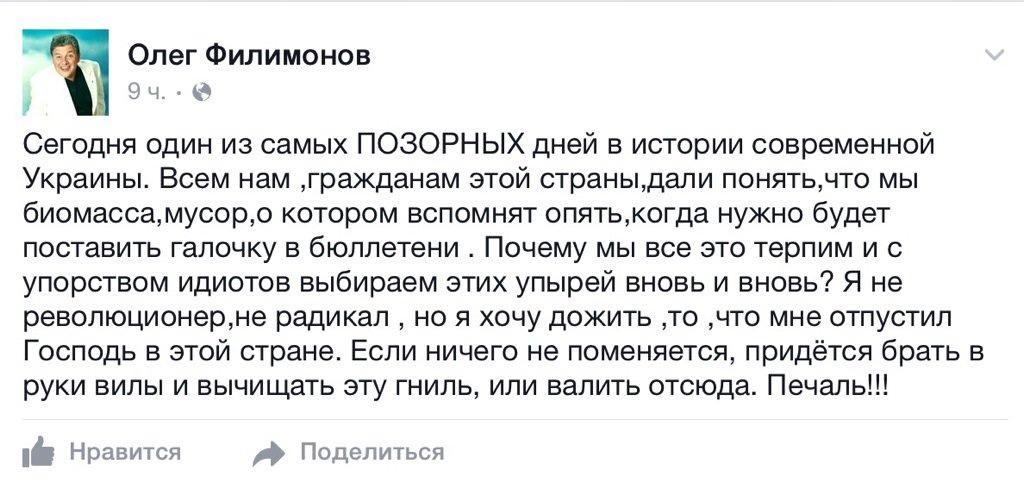 Российские представители в СЦКК, уличенные в сотрудничестве с террористами, отбыли в РФ, - СБУ - Цензор.НЕТ 5260