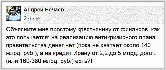 Две группы террористов при поддержке 4-х БМП-2 и танкового взвода предприняли неудачную попытку наступления вблизи Докучаевска, - ИС - Цензор.НЕТ 3761