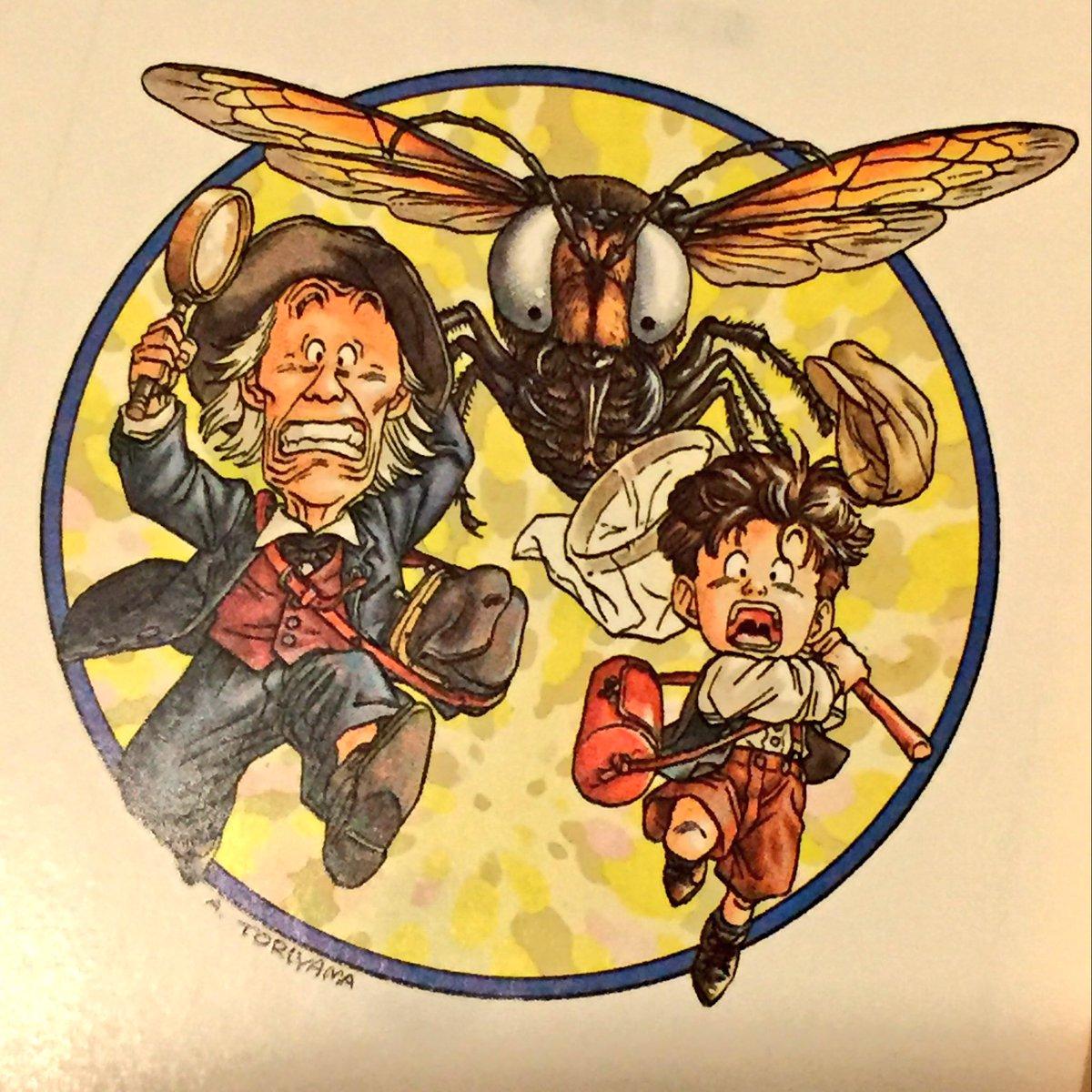 集英社文庫版のファーブル昆虫記は表紙を鳥山先生が描いていて、私はこの絵が大のお気に入りなんだけど、昔出た大全集にもこないだで出た超史集にも収録されてなくて何でや❗️ってなったの思い出したんでここに置いておきますね…