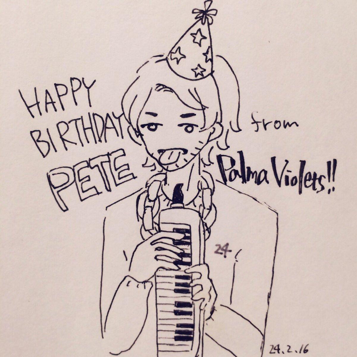 Happy Birthday Pete Mayhew from Palma Violets🎉🎉 マイペースでユニークな君が好き❤️次来日した時はもっと目立っていいんだよ…!