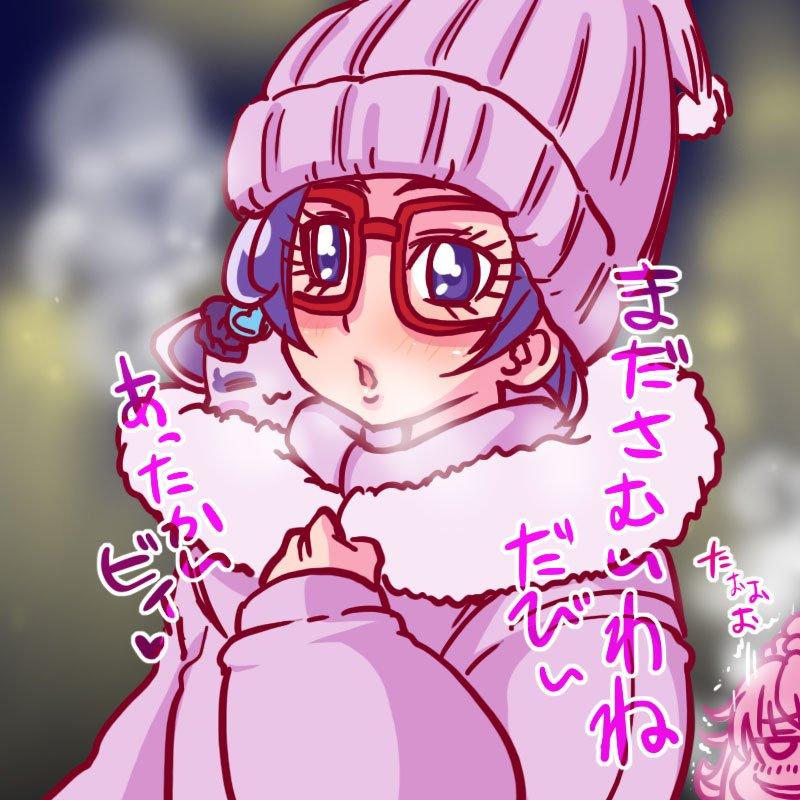 ぽに。 (@poni_taoyaka)さんのイラスト