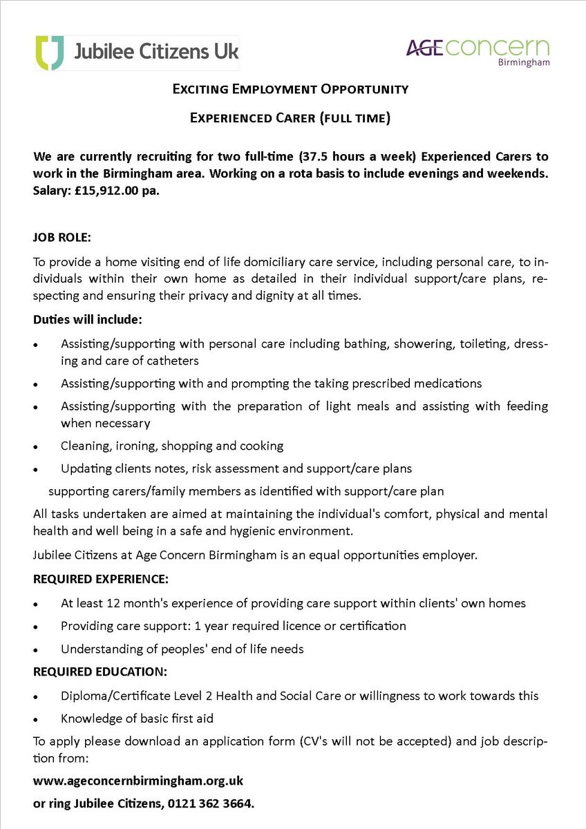 care job application form - Kubre.euforic.co