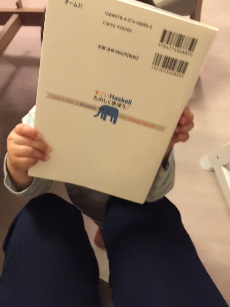 息子がすごいH本だいすきで、読んで読んでって持ってくる https://t.co/FhH42VZsAP