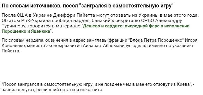 Зарубежные коллеги поддержали призыв Порошенко к Кабмину и Шокину: должен быть путь к выходу на трек политической стабильности, - Климкин - Цензор.НЕТ 4474