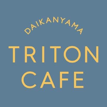 東京 代官山に新しいトリトンカフェがオープンいたします。 @tritoncafe_d  3月3日グランドオープン!  よろしくお願いします!! https://t.co/TWmh0FbkWy