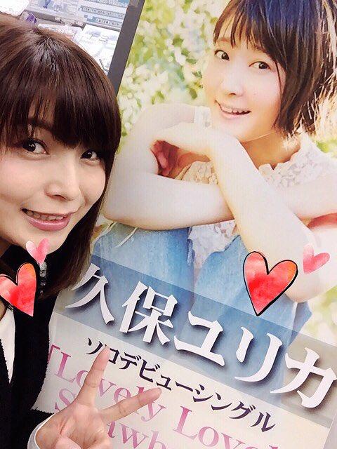 シカちゃん、おめでとう♪ pic.twitter.com/JfHUu9utb5