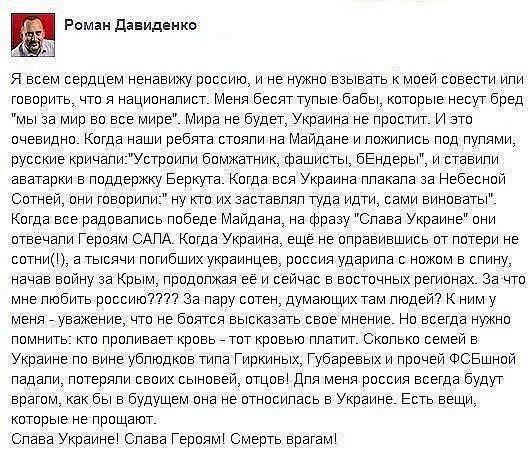 """Агентство S&P подтвердило рейтинги России с """"негативным"""" прогнозом - Цензор.НЕТ 6133"""