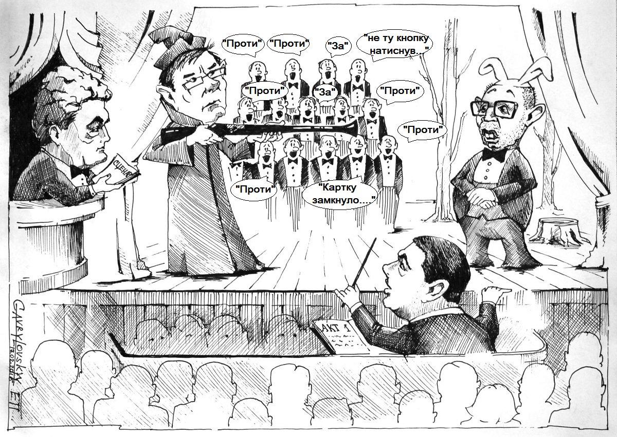 """""""Оставаться в коалиции было бы тяжелой ошибкой """"Блока Петра Порошенко"""", - Саакашвили - Цензор.НЕТ 9923"""