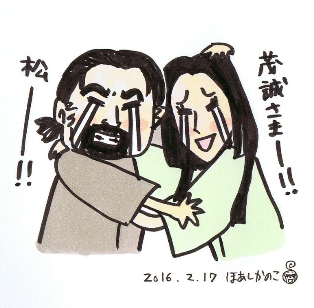Tweet 真田丸イラストまとめ随時更新丸絵 Naver まとめ