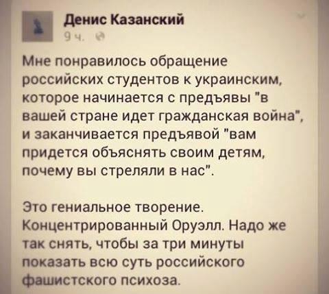 США осуждают ухудшение ситуации безопасности на Донбассе, - Порошенко провел беседу с Байденом - Цензор.НЕТ 6079