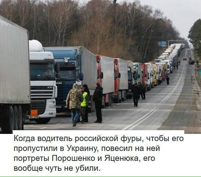 Вчера в Украину из России вернулось около 17 украинских грузовиков, - Пивоварский - Цензор.НЕТ 2917